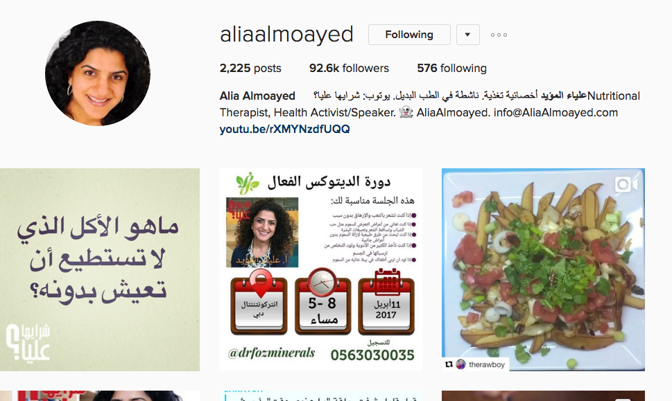Alia Al Moayad