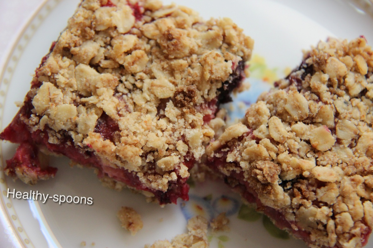Berry Berry Bars- مكعبات البيريز